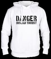 Толстовка Danger Russian Tourist