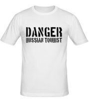 Мужская футболка  Danger Russian Tourist