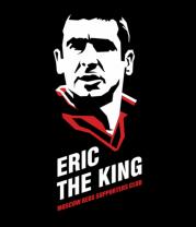Женская футболка с длинным рукавом Eric the King