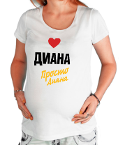 Футболка для беременных Диана, просто Диана
