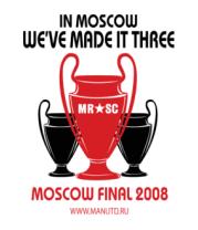 Толстовка Moscow Final 2008