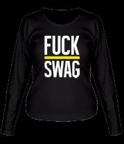 Женская футболка с длинным рукавом Fuck Swag
