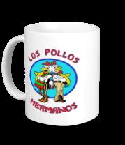 Кружка Los Pollos Hermanos
