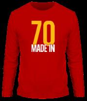 Мужская футболка с длинным рукавом Made in 70s