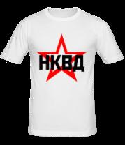 Мужская футболка  НКВД