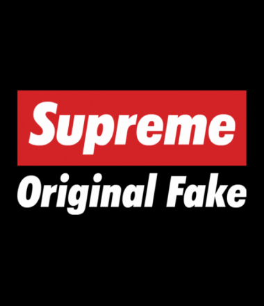 Футболка поло мужская Supreme Original Fake