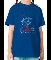 Детская футболка  Я принцесса