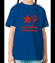 Детская футболка  Revolution