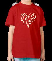 Детская футболка  Love you светится