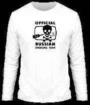 Мужская футболка с длинным рукавом Drinking Team
