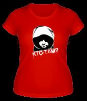 Женская футболка  Кто там?