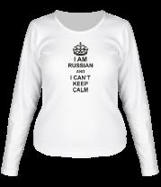 Женская футболка с длинным рукавом I am russian and i can\'t keep calm