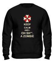 Толстовка без капюшона Keep calm and oh sh**, a zombie