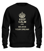 Толстовка без капюшона Keep  calm and believe your dream!