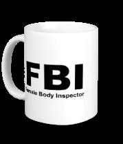 Кружка FBI Female Body Inspector