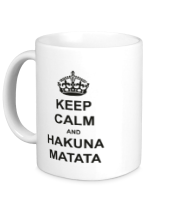 Кружка Keep calm and hakuna matata