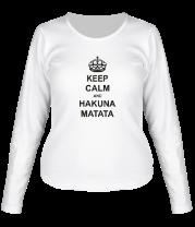 Женская футболка с длинным рукавом Keep calm and hakuna matata
