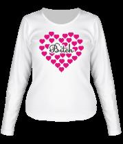 Женская футболка с длинным рукавом Bitch сердце