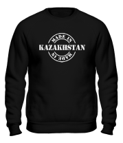 Толстовка без капюшона Made in Kazakhstan
