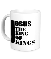 Кружка Jesus the king of kings