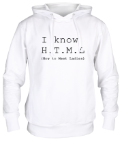 Толстовка худи I know H.T.M.L (how to meet ladies)