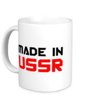 Кружка Made in USSR