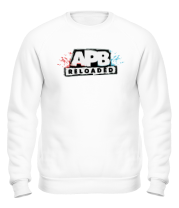 Толстовка без капюшона APB Reloaded-Logo