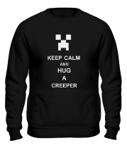 Толстовка без капюшона keep calm and hug a creeper